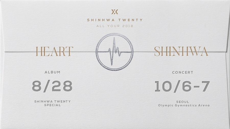 SHINHWA「HEART」イメージカット