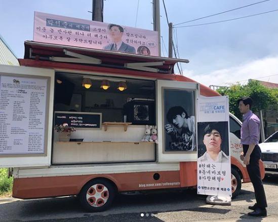BTS Vが「キム秘書がどうした」の撮影中のパク・ソジュンのために用意したケータリングカー