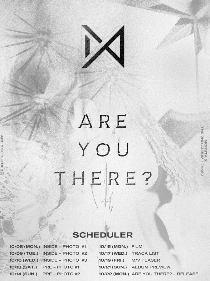 MONSTA X「ARE YOU THERE?」カムバックスケジュール