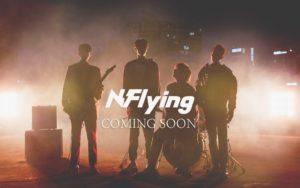 4人組となってカムバックするN.Flying