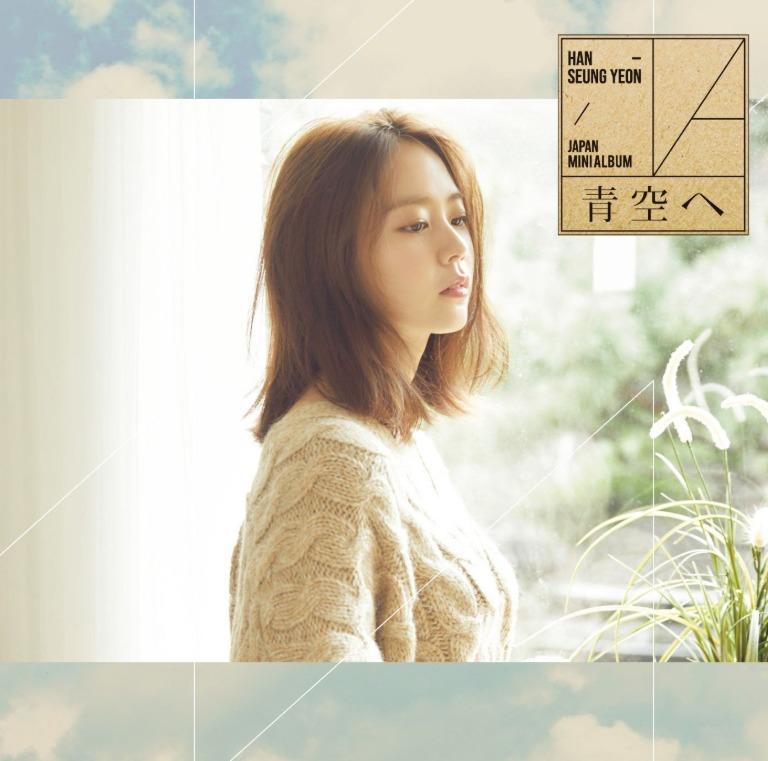 ハン・スンヨン 2ndソロアルバム「青空へ」