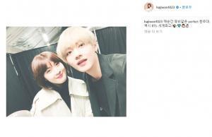BTS(防弾少年団) Vと女優 ハ・ジウォン