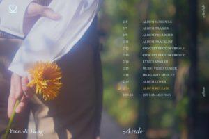 ユン・ジソン ソロアルバム「Aside」スケジュール