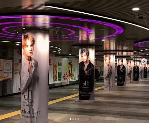 ジェジュンの大型広告が出現!