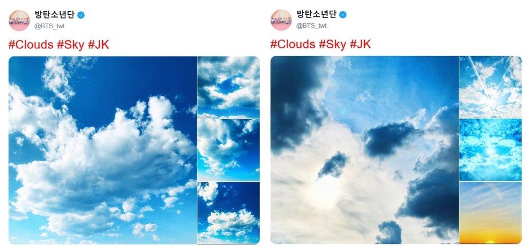 ジョングクが投稿した見るだけで心が洗われるような空の写真