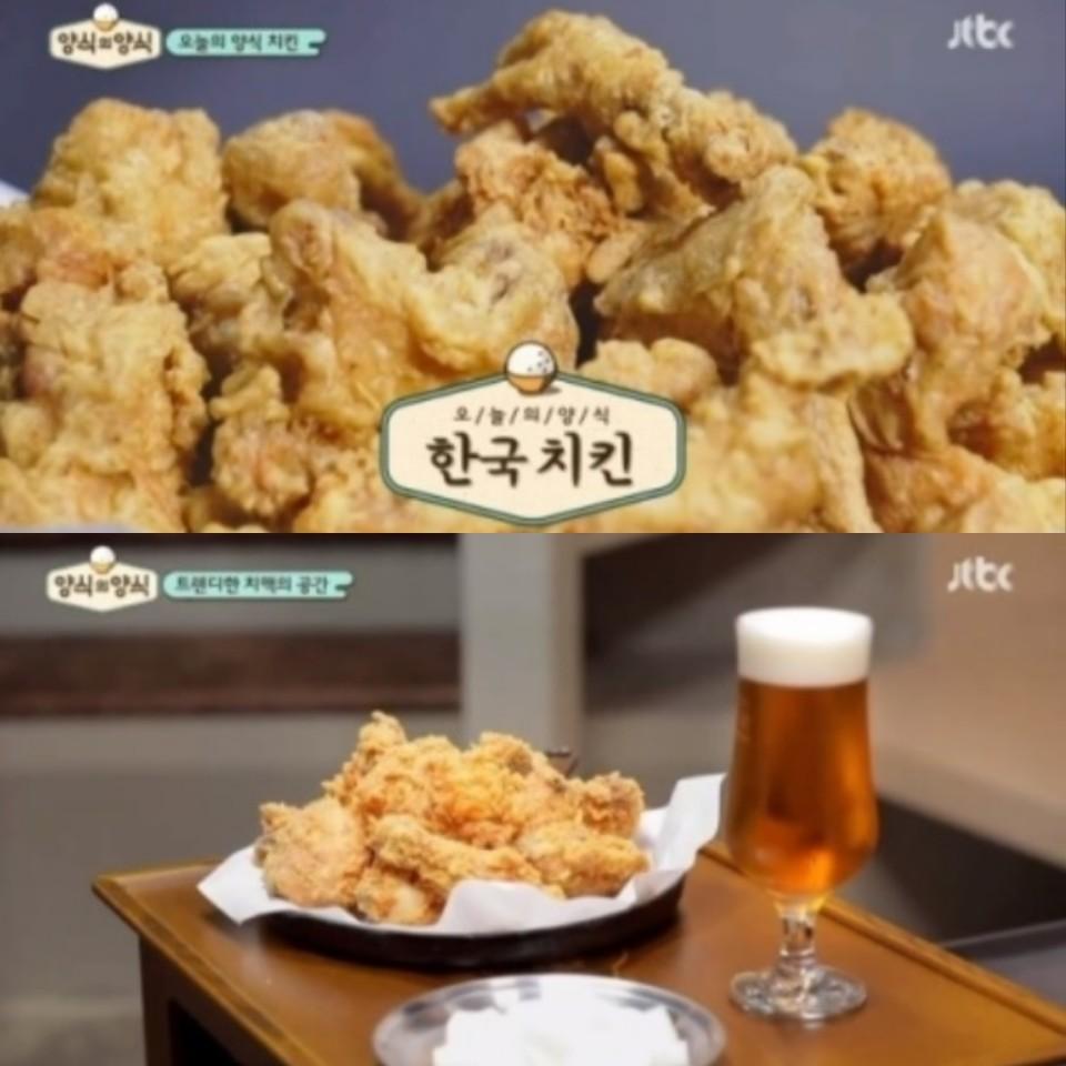 「韓国チキン」について放送された「糧食の良識」