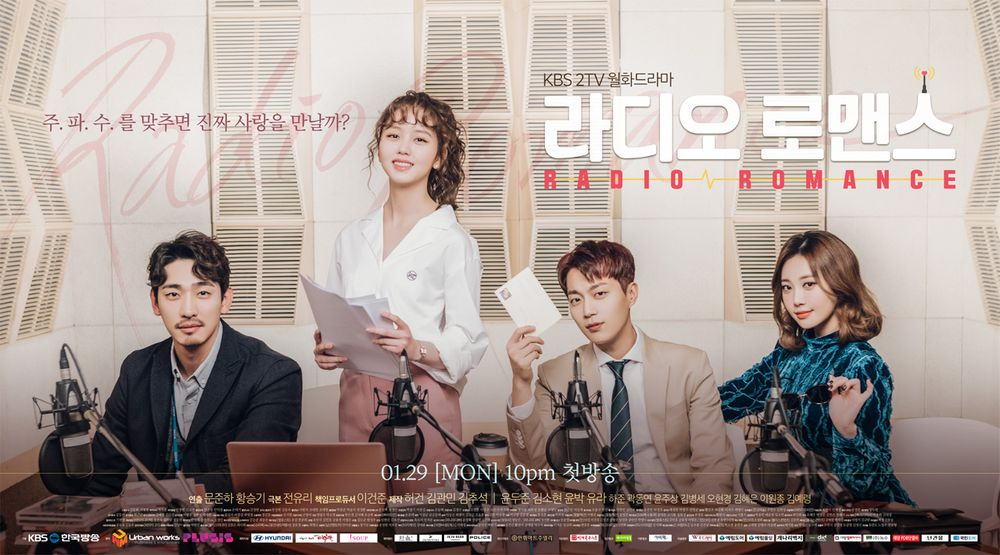 Licensed by KBS Media Ltd. ©2018 KBS. All rights reserved