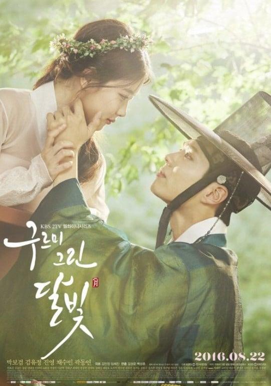 Licensed by KBS Media Ltd. (C)Love in Moonlight SPC All rights reserved