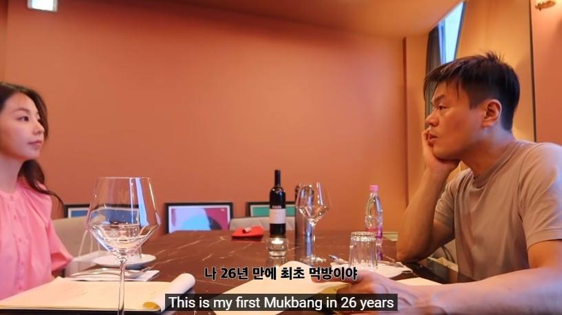 デビューから26年、初のモクパンをしたパクジニョン