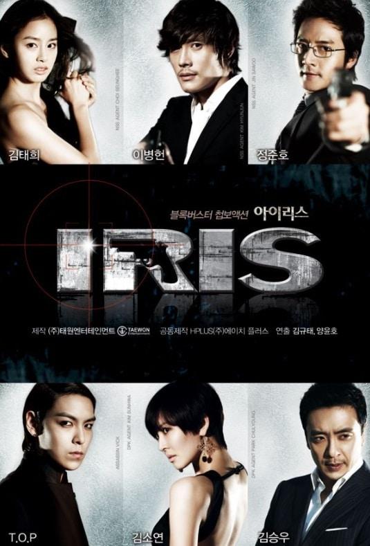 キム・ソヨンはドラマ『IRIS-アイリス-』では新たな一面を披露し、愛され系女優に