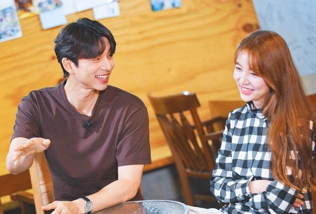 コン・ユとユン・ウネ