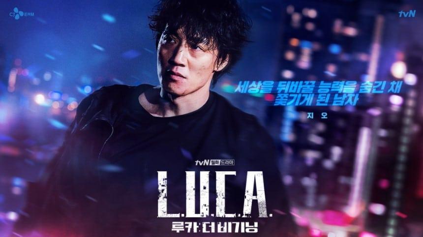 『LUCA:The Beginning』の主演俳優キムレウォン