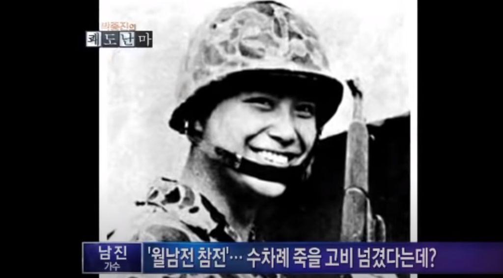 1970年代の韓国歌謡界のアイコンであったナム・ジン