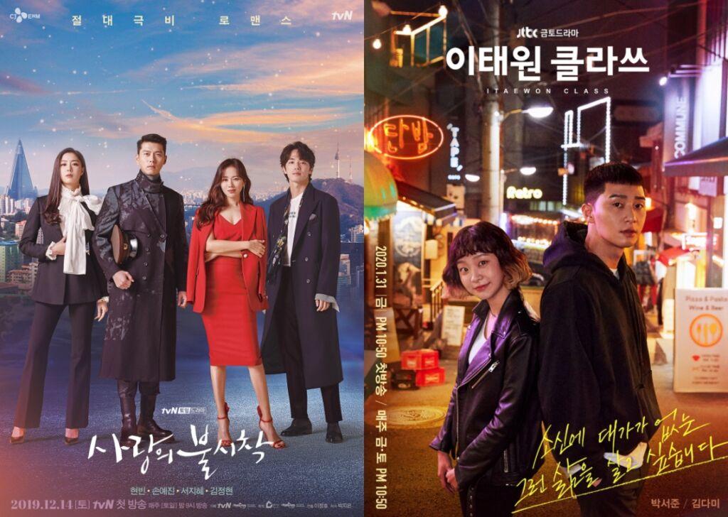 韓国ドラマ『愛の不時着』と『梨泰院クラス』は昨年に日本で話題となった