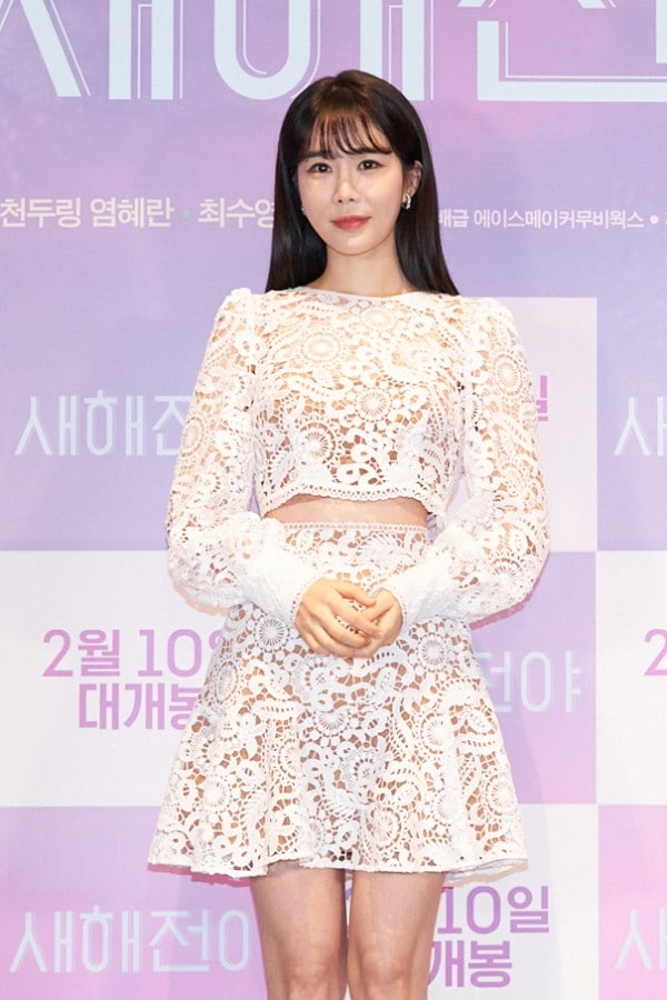 韓国映画'新年前夜'