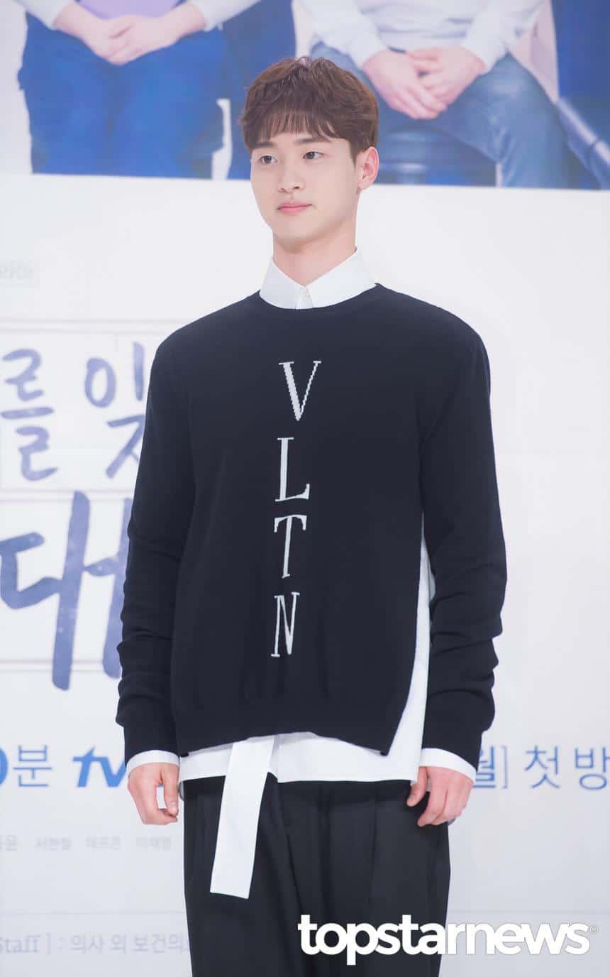 チャン・ドンユンはドラマ『朝鮮駆魔師』に出演していた