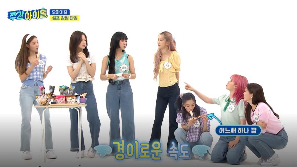 週刊K-POPアイドル OH MY GIRL