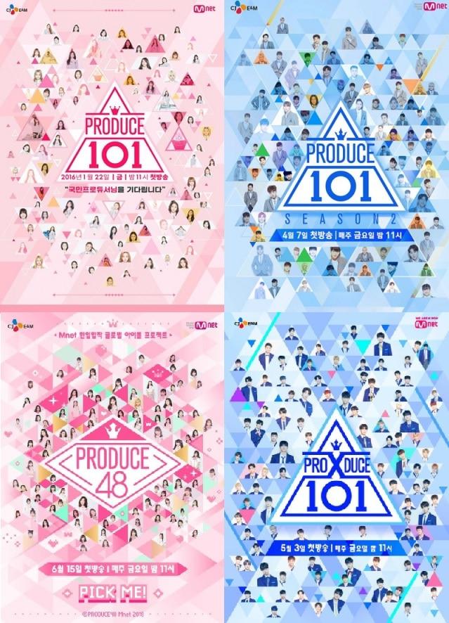 Mnet『PRODUCE 101』シリーズ
