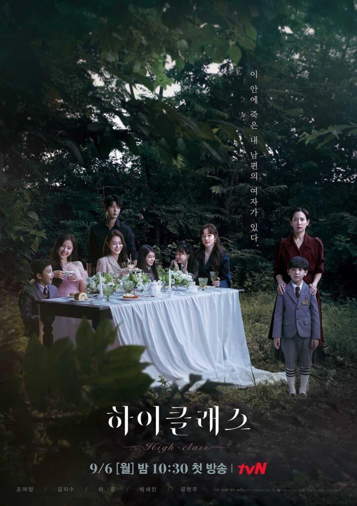 tvN『ハイクラス』は斬新な展開で人気上昇中