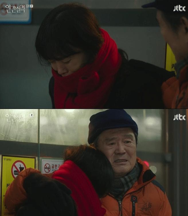 韓国ドラマ『人間失格』